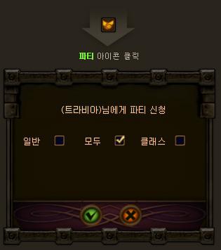 community_party_img_03.jpg