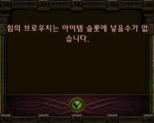 Travia2_201212312152usmxsnu_1.jpg