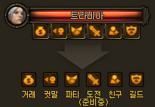 community_trade_img_02.jpg