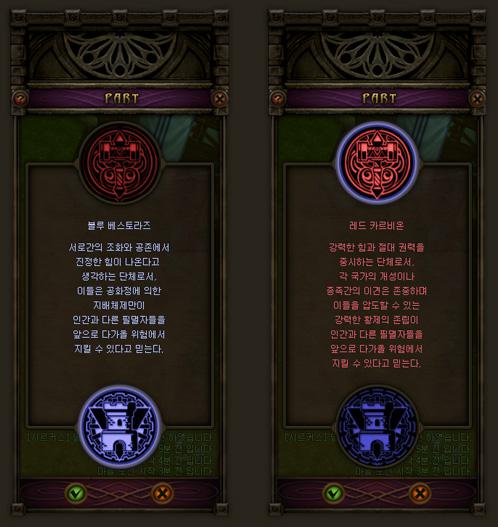 guild_force_01.jpg