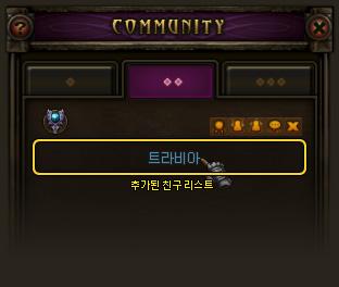community_friend_img_03.jpg